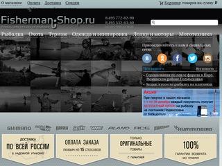 Fisherman-Shop
