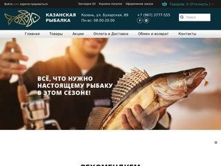 Казанская рыбалка