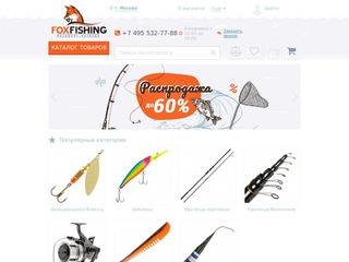 Fox Fishing