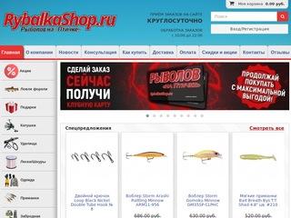 RybalkaShop.ru - Рыболов на «Птичке»