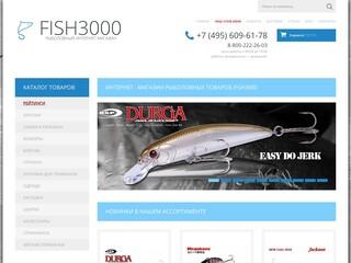 Fish3000